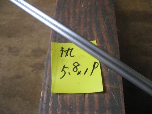 SSミガキ 直径5.8mm