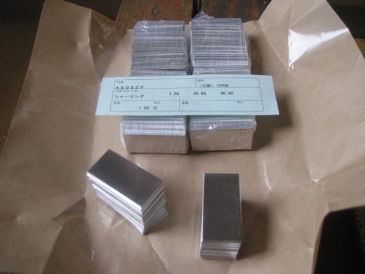 アルミA5052板 1.5mm